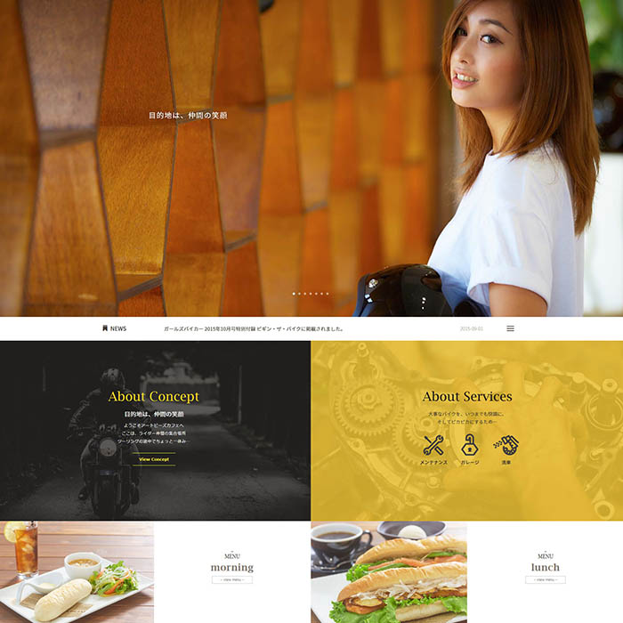 Cafeホームページ製作事例
